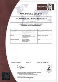 ISO901:2015, JIS Q 9001:2015