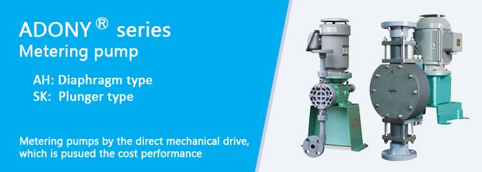 ADONY®Metering Pump