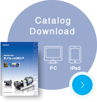 Catalog Download